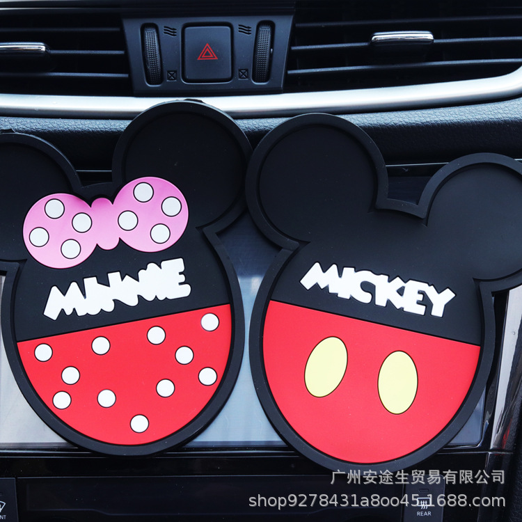 Disney Mickey Mouse Cartoon Cute Mickey Car Figure Non-slip Mat Car Mobile Phone Non-slip Mat Minnie Mat