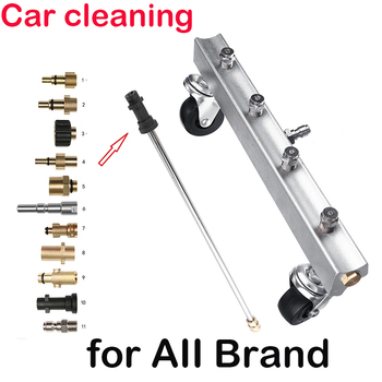 High pressure cleaner car accessories Washer hydro jet high  power washer brush,Car chassis,For huter/ car wash kerher k5/lavor car washer 220v household high pressure cleaner self suction cleaner water jet brush pump self washing pump