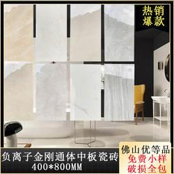 Jingang Quintana отрицательная ионная плита мраморная плитка 400*800 размер гостиная внутри стены плитка Кинтана плитка
