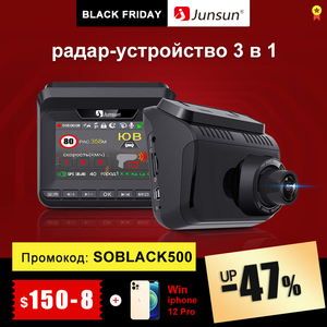 Junsun L10 Car DVR Camera 3 in 1 Video Recorder GPS Full HD 2304×1296P/1080P Radar Detector DashCam LDWS Antiradar Tripods