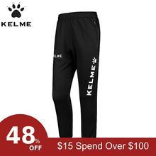 Футбольные тренировочные штаны, мужские футбольные обтягивающие штаны, детские штаны для бега, мужские брюки, спортивные штаны k15z411