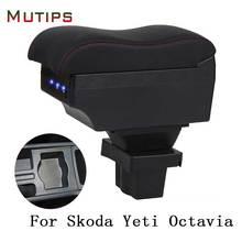 Mutips עבור סקודה Yeti אוקטביה A5 MK2 תיבת משענת עור זרוע שאר rotatable פנים חלק אביזרי רכב סטיילינג 2005 2012 אוטומטי