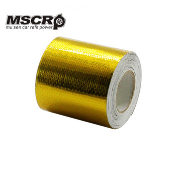 2x5 Meter Roll SELF ADHESIVE REFLECT A GOLD HEAT WRAP BARRIER Hot Selling New For BMW E36 Z3/318I/IC/IS/TI image