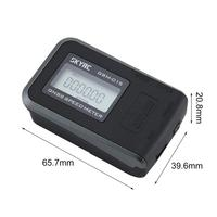 SKYRC GSM 015 GNSS Speed Meter SK 500024 Measure Top/Average Speed Altitude Concurrent Reception of GPS & GLONASS for RC Drone F
