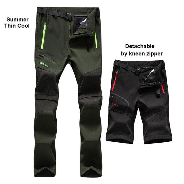 19 Army Green Summer