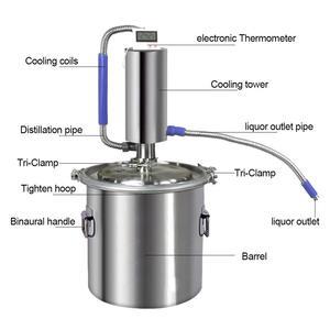 Image 4 - 20L Moonshine Distiller bira alkol makinesi ev bira likör brendi votka damıtma, Comprises bira aksesuarları