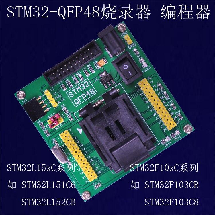 STM32 Programmer Programmer Downloader Programmer Tester Programming Station Programming Station QFP48