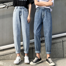 High Waist Jeans Woman Plus Size Street Style Elastic Waist Denim Pants Cotton Loose Coated Vintage Washed Boyfriend Jeans 2020