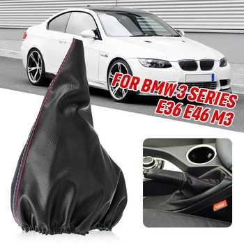Car Parking Handbrake Boot Cover Dustproof Handbrake Gaiter Boot Case PU Leather For BMW 3 Series E36 E46 M3 image