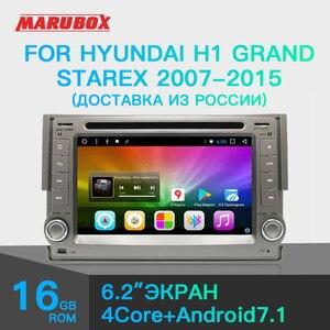Image 1 - Marubox 6A300T3 Quad Core אנדרואיד 7.1 מולטימדיה לרכב נגן DVD עבור יונדאי H1 גרנד Starex 2007 2015 GPS, DVD, רדיו, WiFi BT