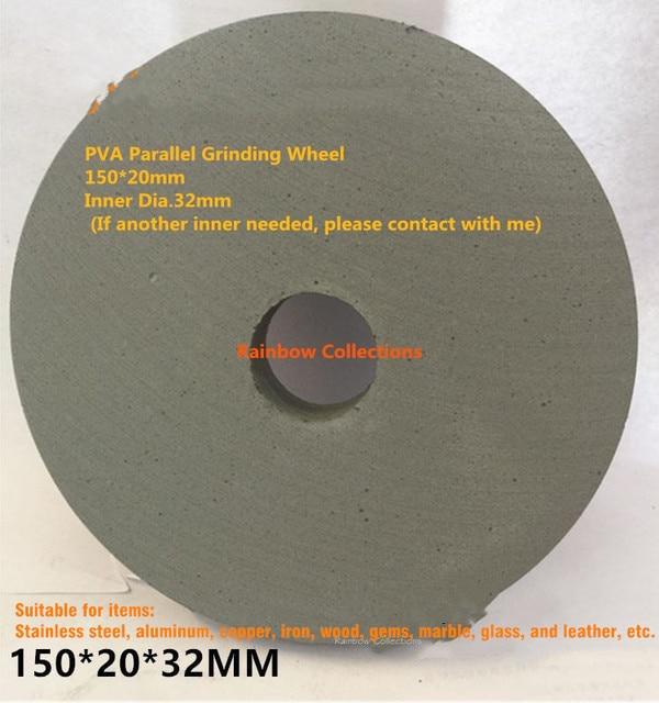 150*20mm 180 2000 grits PVA parallel polishing wheel Rubber wheel sponge wheel Mirror polishing Dry grinding type Free shipping