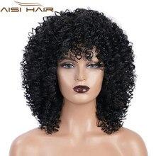 AISIHAIR – perruque synthétique Afro crépue bouclée, cheveux naturels noirs pour femmes, perruque mixte brune résistante à la chaleur, perruque de Cosplay