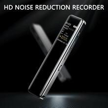 Мини Портативный цифровой диктофон с активированным голосом