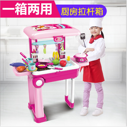 Xiong Cheng Baby Kitchen Kitchenware Suitcase Trolley Travel Lugguge Toy Play House Kitchen Model Set Children'S Educational