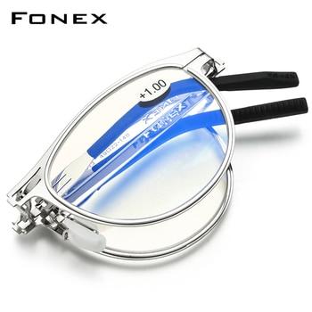 FONEX Anti Blue Blocking Folding Reading Glasses Men Women 2020 Presbyopia Hyperopia Diopter Screwless Foldable Eyeglasses LH013
