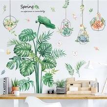 Наклейка на стену в виде черепахи зеленых растений Листьев декоративная