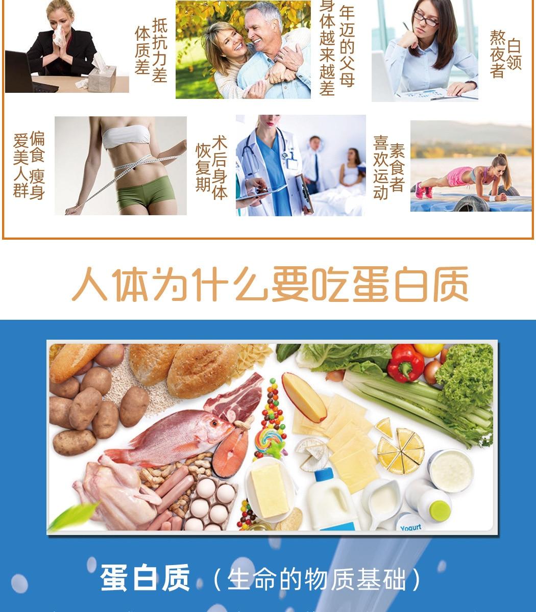 牛初乳详情页_03.jpg