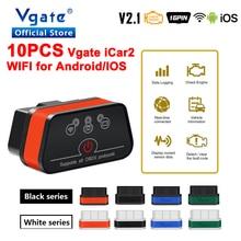 شحن مجاني 10 قطعة Vgate iCar2 ELM327 OBD OBD2 Wifi الماسح الضوئي سيارة التشخيص أداة لالروبوت/IOS الدردار 327 ODB2 السيارات قانون القارئ