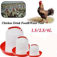 Plástico frango codorna aves galinha bebedor alimentador de alimentos frango bebedor galinha pintainho bantam alimentos acessórios de água ferramenta