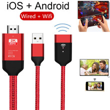 Hot sale USB Female 2in1 HDTV Wireless HDMI Display Dongle Wifi Video Cable Adapter Computer