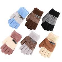 Лидер продаж, детские теплые вязаные перчатки для мальчиков, детские зимние толстые перчатки с защитой пальцев, популярные перчатки