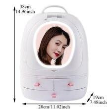 Косметический ящик для хранения светодиодный светильник косметическое