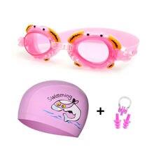 Swimming goggles children swim caps ear plug set cartoon baby