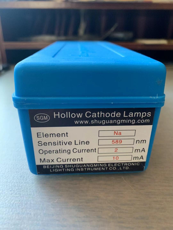 absorção atômica lâmpada chumbo cádmio cromo cobre ferro sódio potássio