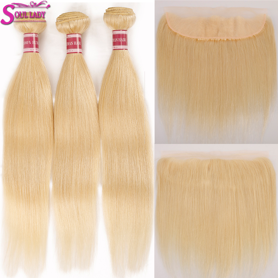 613 Bundles With Frontal Brazilian Straight Hair Honey Blonde Human Hair Bundles with Frontal Remy 3 Bundles With Frontal 613