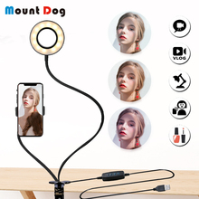 Dimmable Photo Studio Selfie LED Ring Light With Cell Phone Mobile Holder for Youtube Makeup Camera Lamp for iPhone Android