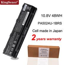 PA5024U bateria do laptopa Toshiba Satellite C800 C850 C870 L800 L830 L840 L850 L855 L870 PA5025U PA5024U-1BRS PABAS260