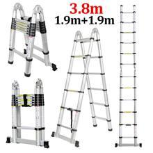 1,9 m+ 1,9 m 12.5FT лестница телескопическая складная лестница двойного назначения в елочку лестницы одного расширения сплава алюминиевые инструменты для дома
