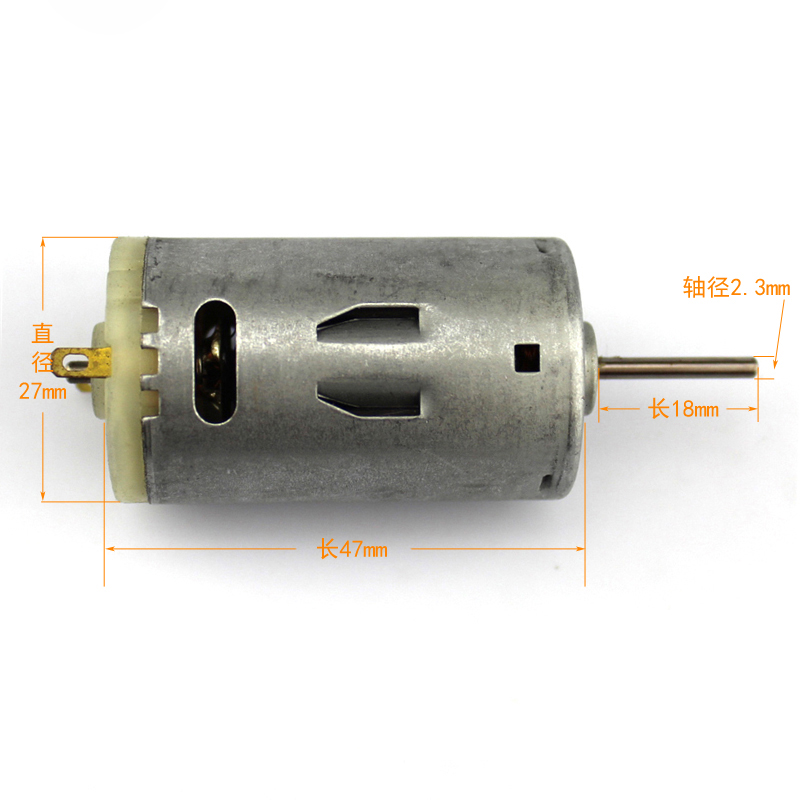HYS <font><b>DC</b></font> <font><b>Motor</b></font> 6V 12V 24V High Speed 7500/15000rpm Electric Mini <font><b>Motor</b></font> 12 V Volt <font><b>Motors</b></font> DC12V DIY Car Model Toy Accessories <font><b>395</b></font> image
