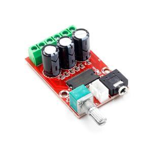 Image 3 - 1 pièces YAMAHA XH M145 amplificateur numérique haute résolution dorigine en classe D amplificateurs audio DC12V HD