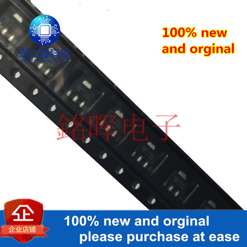 10pcs 100% New And Orginal L79L12ACUTR L79L12ACU L79L12 SOT89 Silk-screen 9K 12V In Stock