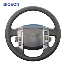 цена на Black PU Artificial Leather Steering Wheel Cover for Land Rover Discovery 3 2004-2009