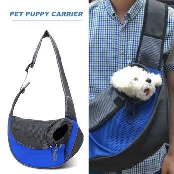 Dog Carrier 1