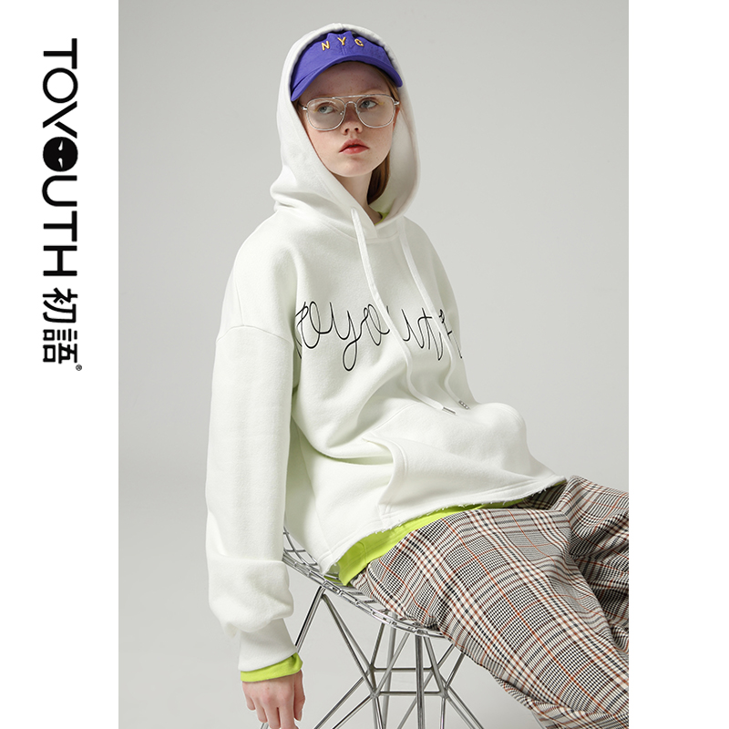 Toyouth Letter Printed Long Sleeve Tracksuits For Women Autumn Hooded Sweatshirts Casual Solid Hoodies