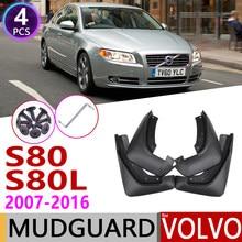 Автомобильный брызговик для Volvo S80 S80L 2007 ~ 2016, брызговики, щитки, брызговики, аксессуары для 2008 2009 2010 2011 2012 2013 2014 2015