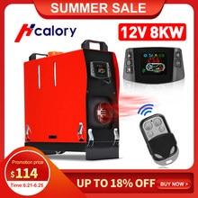 Hcalory все в одном 1-8 кВт воздушные Дизели обогреватель красный 8 кВт 12 в одно отверстие автомобильный обогреватель для грузовиков мотор-дома л...