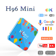 H96 Mini plus tv box android 6K H.265 Wifi 2.4G/5G Bluetooth HD Youtube Set top mini h6 support iptv subscription spain