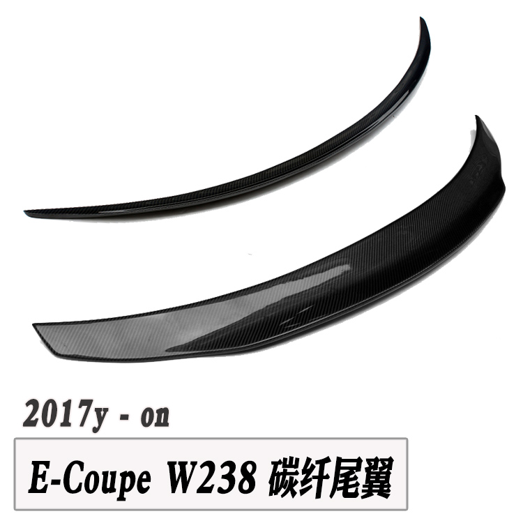Fit for Mercedes-Benz E-Coupe W238 AMG PSM <font><b>C238</b></font> 2017-2018 carbon fiber car <font><b>spoiler</b></font> wing carbon fiber tails wing <font><b>spoiler</b></font> image