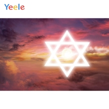 Yeele Happy Hanukkah Party Portrait Hexagonal Star Photography Backdrops Personalized Photographic Backgrounds For Photo Studio customized happy hanukkah photocall shining gold photography backdrops personalized photographic backgrounds for photo studio