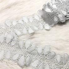 10yards dentelle ruban d'habillage tissu Dubai col Guipure décor Garniture africaine garnitures tissu pour Femme tissu
