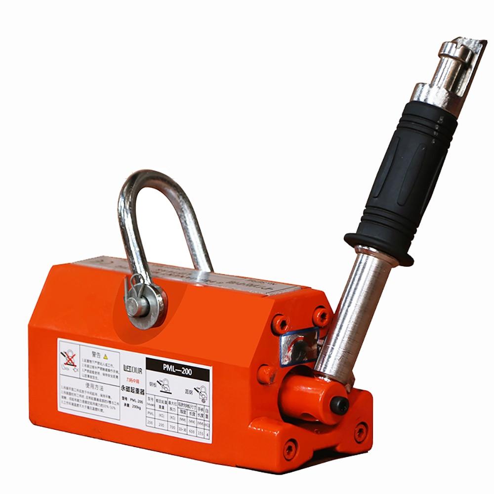 200KG Permanent Magnet Crane Magnetic Lifter Heavy Duty Steel Crane Hoist Lifting Magnet