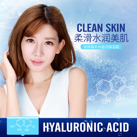 Bioaqua HA Hyaluronic Acid Water Gel  Day Creams Moisturizing Face Cream Hydrating Anti Aging Whitening Smooth Skin Care Multan