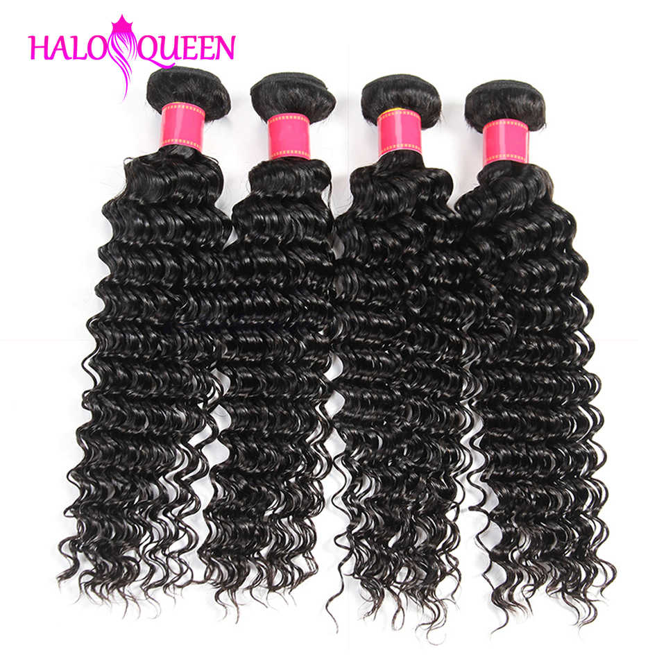 HALOQUEEN глубокие пучки волнистых волос перуанские накладные волосы пучки 100% человеческие пучки натуральный цвет не Реми волосы плетение 1 шт.