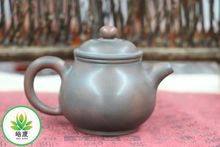 Chinese tea utensils Kettle of цинчжоуской Clay * Small rice jar * about 110 ml
