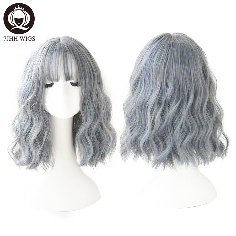 7JHH WIGS Wavy Hair Short Grey Blue Lolita Wig Fluffy Synthetic Wig For Women Natural Soft Heat Resistant Wig