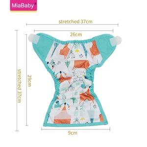 Image 4 - Miababy(4 шт./лот) тканевый чехол для подгузников для новорожденных экологичный моющийся тканевый чехол для подгузников водонепроницаемый многоразовый подгузник